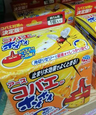 日本Earth Chemical吸蚊啫喱