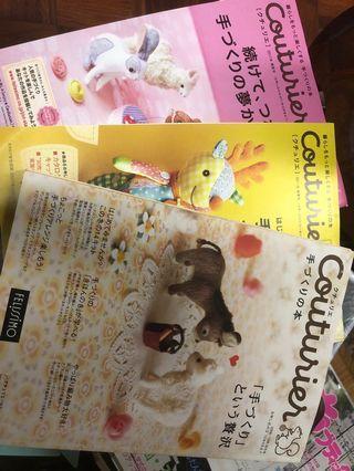 Couturier 2011 春号 2009秋冬号 5-10 保存版