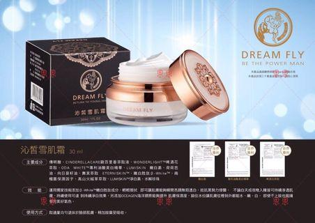 Dream Fly沁皙雪肌霜✨