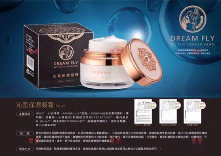Dream Fly沁皙保濕凝霜✨