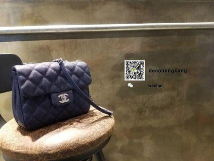 Chanel Navy Blue Chain Bag