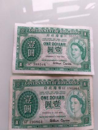 1958、1959年1蚊紙 75蚊1張,2張135蚊
