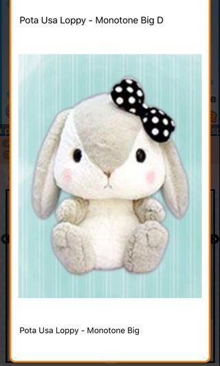 🚚 Pota Usa Loppy Monotone Big 42cm Plush Toy Grey Rabbit Bunny pote