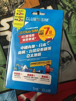 旅遊 travel Club sim 4G