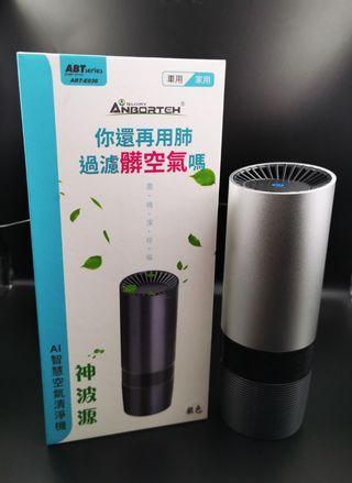 🚚 Ai智慧空氣清淨機