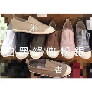 🚚 「正韓」真皮套腳正韓小白鞋板鞋