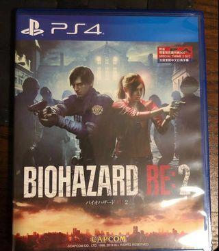 Biohazard re 2 no code
