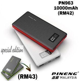 100% ORIGINAL Pineng Power Bank PN 963 10000mAh