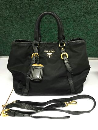 bbcf5a25aa6109 prada tote bag | Women's Fashion | Carousell Philippines