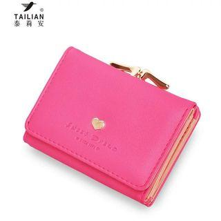 🚚 Sweet colour wallet