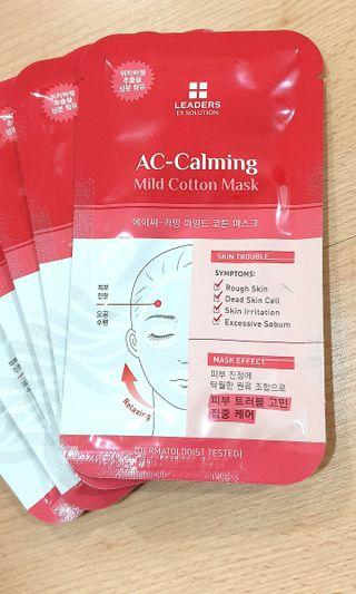 🆕️Leaders Insolution AC dressing facial mask (BUY 5 FREE 1) Expiry Nov 2019