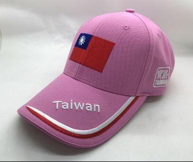 台灣國旗刺繡帽紅色/藍色/粉紅色