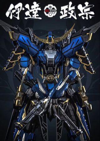 [Pre-Order] Devil Hunter Blue Samurai Date Masamune DH-01 Gundam Metal Build MB 伊达政宗 (ETA: Spet-Oct 2019)