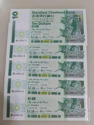 1994-渣打銀行拾圓-5連號UNC
