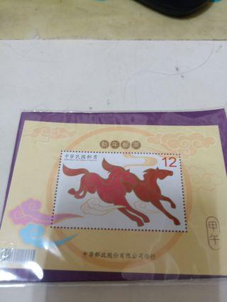 🚚 甲午馬年新年郵票