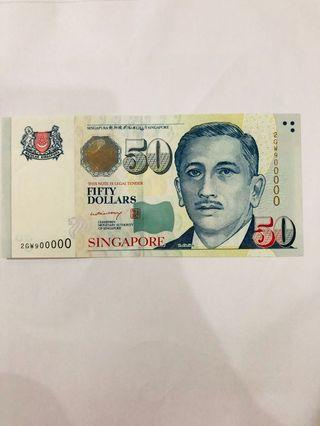 Singapore Currency $50 2GW 900000