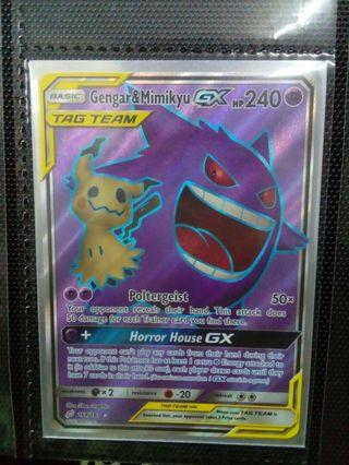Pokemon Trading Card Game (PTCG)