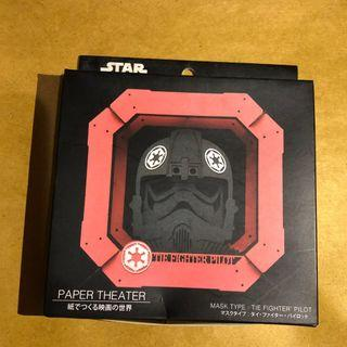 Paper Theater Star Wars Tie Fighter and Pilot