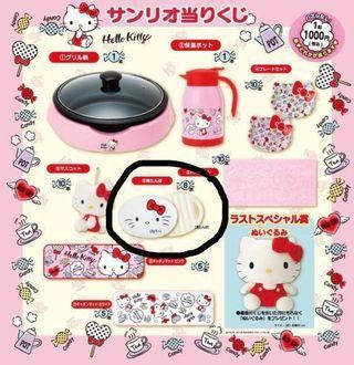 (清貨)全新 日本一番賞 hello kitty 一番賞2018年12月 8獎 熱水袋