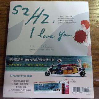 🚚 52 Hz, I love you電影改編圖文書