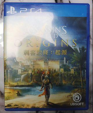 PS4 刺客:起源