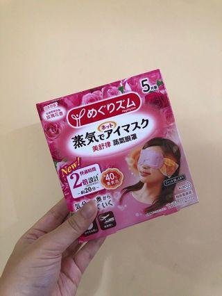 花王温熱蒸氣眼膜(5片裝玫瑰味)
