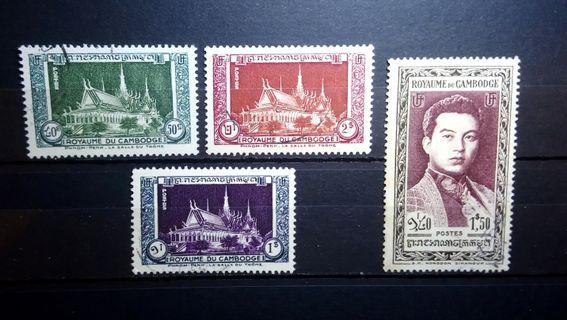 1952 Cambodia French Protectorate stamps pack of 4 very fine
