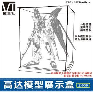 Display Box 20X26X42CM Hot Toys Can Use