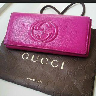🚚 Gucci