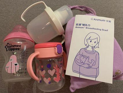 2手奶樽/水杯/水樽/全新哺乳巾