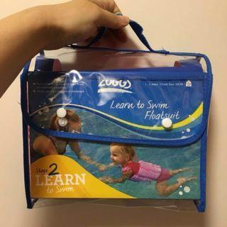 Bb嬰幼兒浮水泳衣
