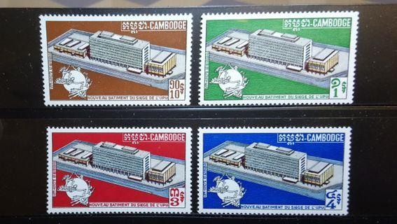 1970 Cambodia Stamp complete mint set MNH