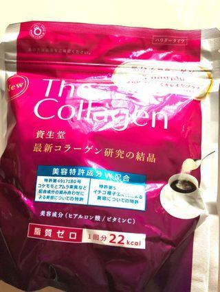 🚚 🔥Sale Shiseido collagen powder 126g
