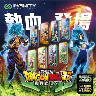 全城搶先,限量發售 龍珠超 x lnfinity 超人氣電池