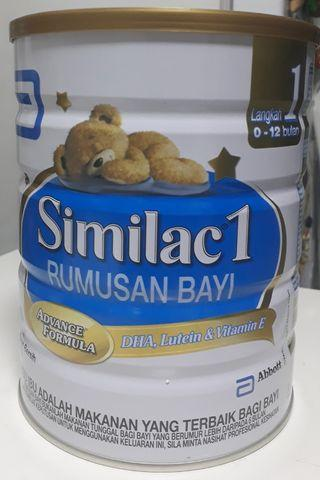 🚚 Similac Stage 1 (900g)