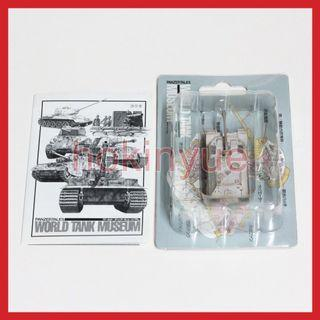 TAKARA WORLD TANK MUSEUM 01 散款#16 象式雪地塗裝 WTM