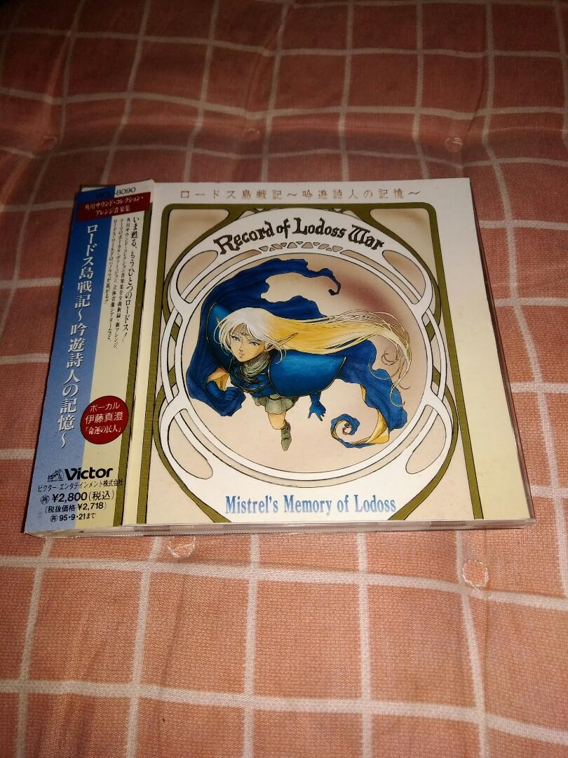 絕對新淨(平售$)+包平郵 (不另再折) 日版cd (可payme/滙豐/中銀) whatspp 96509051 (屯門區或各區港鐵站面交)