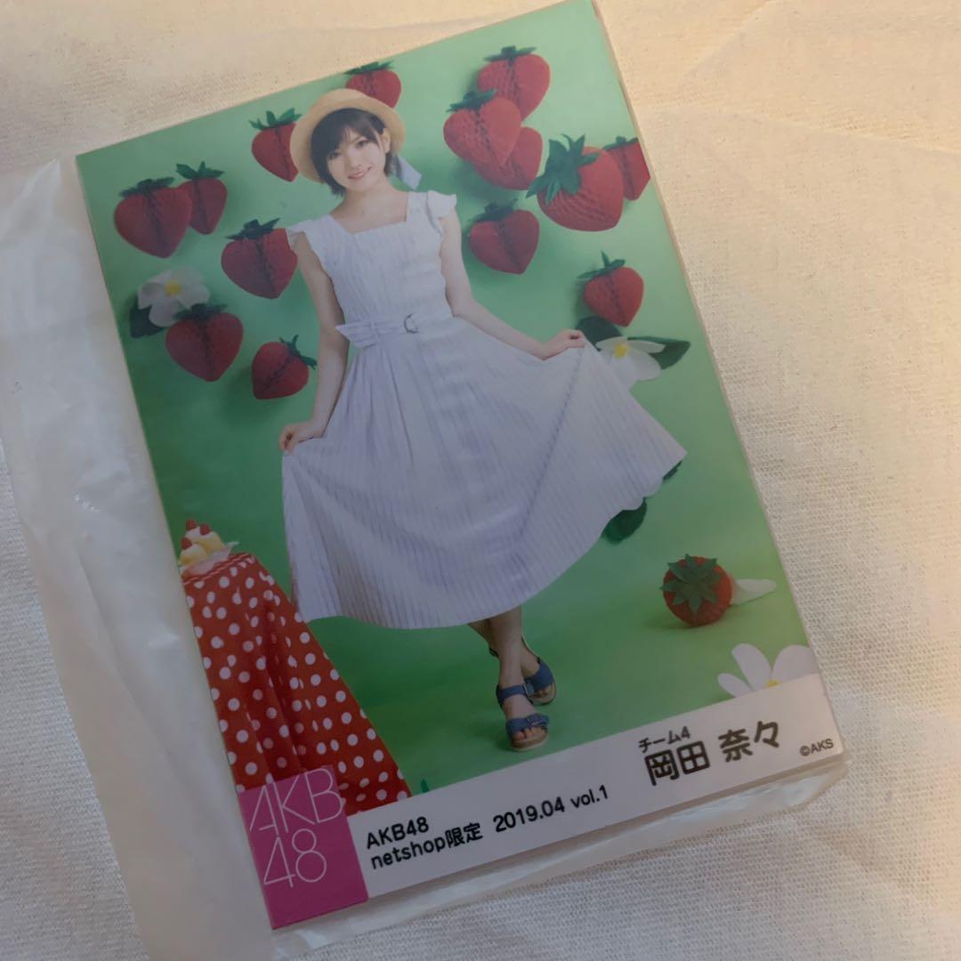 (現)岡田奈々 AKB48 STU48 2019年4月net shop限定 vol.1 岡田奈奈