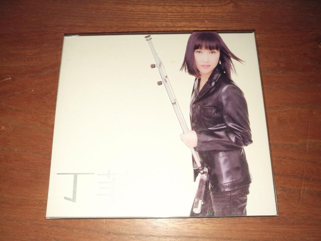 🈹💿丁菲飛 CD
