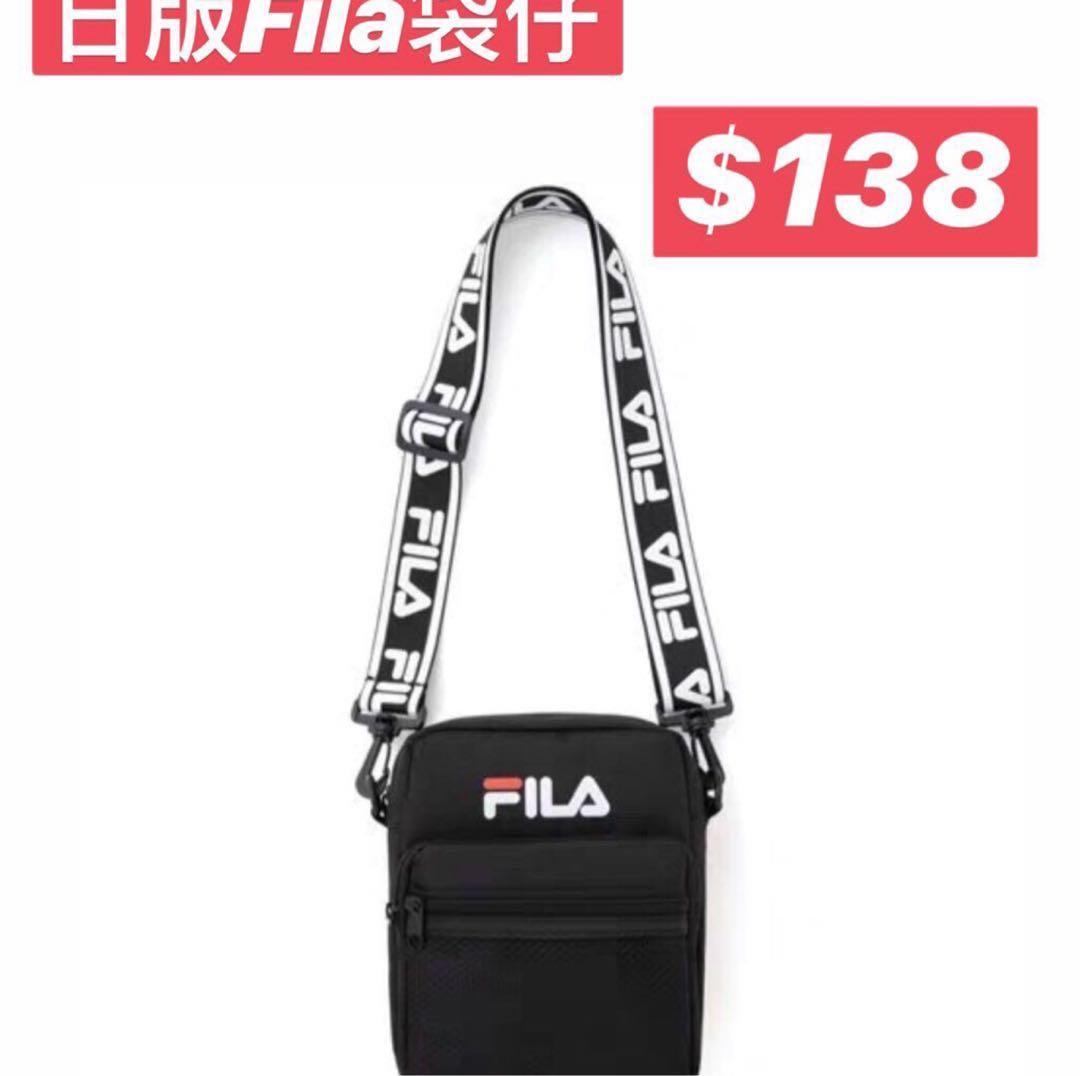 🇰🇷日本直送 Fila 日版最新側孭袋仔 Japan Special Edition Fila Mini Bag