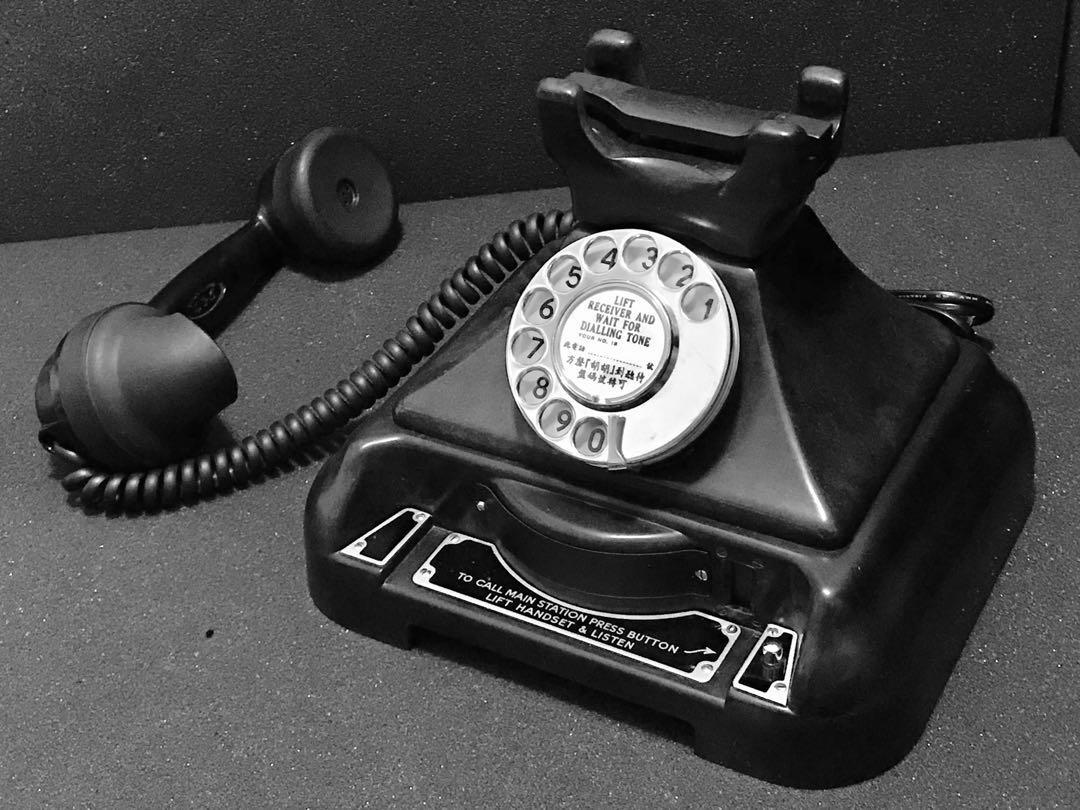 古董大班電話維修服務 (H.K. TEL.CO)