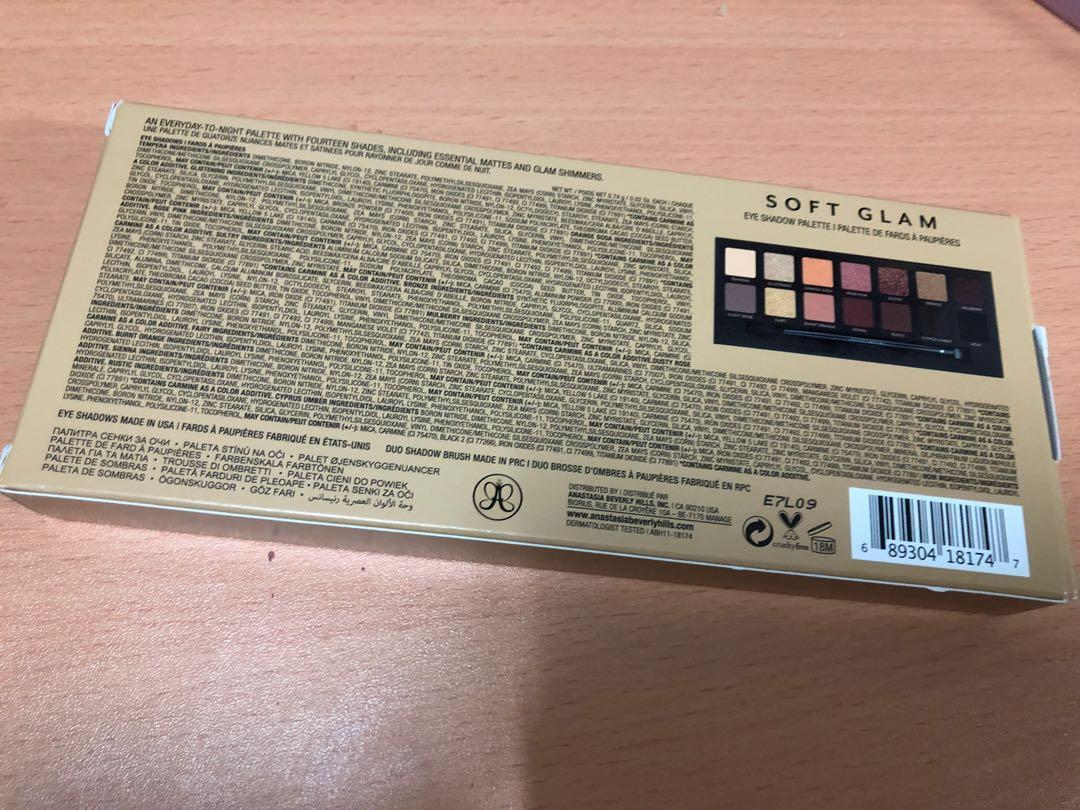 abh anastasia soft glam eyeshadow palette 大地色