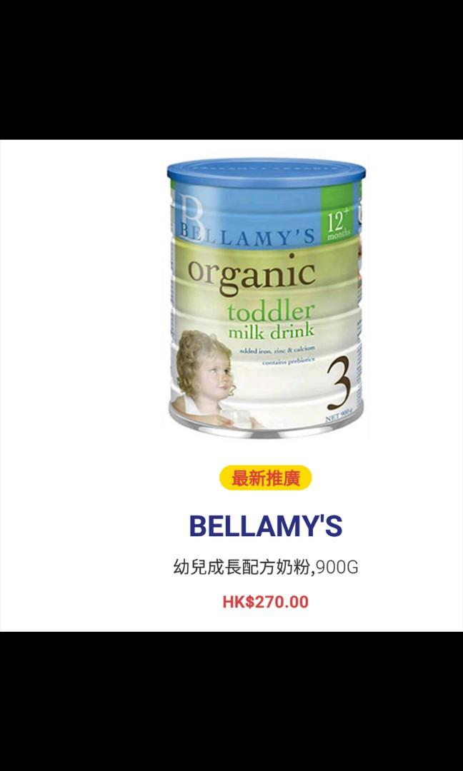 Bellamy's 🥛 organic toddler 🥛 milk drink