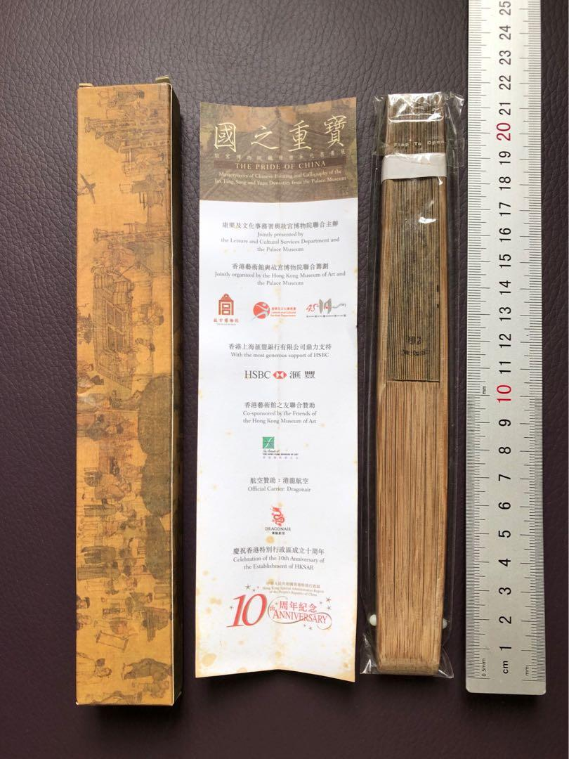 C717–「國之重寶」故宮博物院藏晉唐宋元書畫展(慶祝香港特別行政區成立10周年)摺扇(未拆袋)不知圖案,估計是北宋時期張擇《端清明上河圖》$25