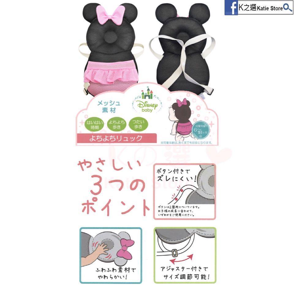 日本直送✈️Disney 嬰兒防跌軟墊背包