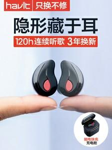 Havit 單耳無線藍牙耳機