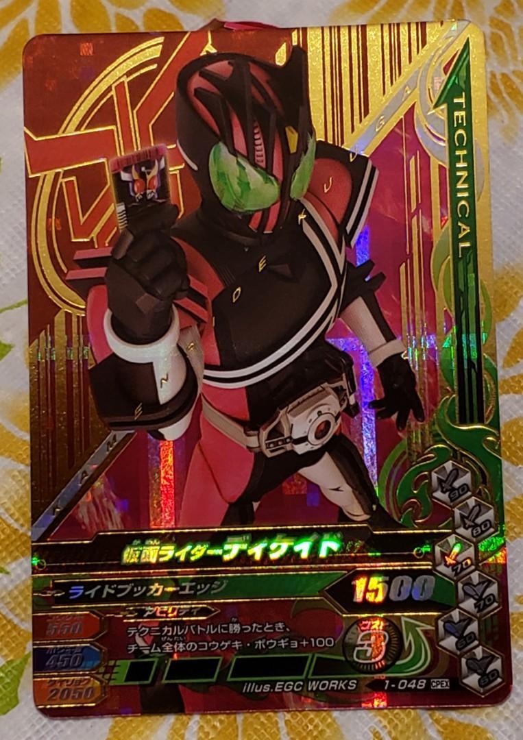 Masked Rider Kamen 仮面超人 幪面超人 Ganbarizing CPEX 卡 Decade 帝騎 古迦