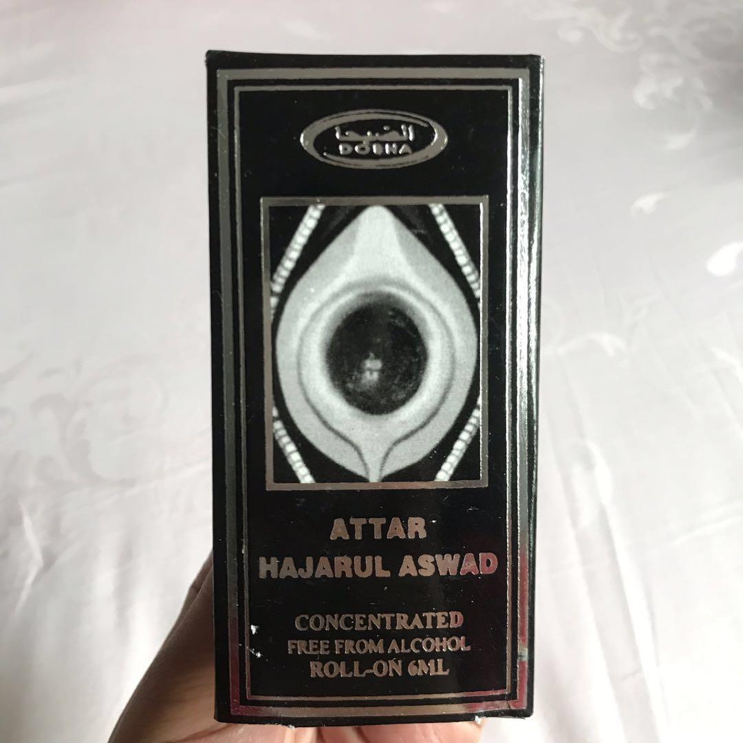 Parfum arab hajar aswad