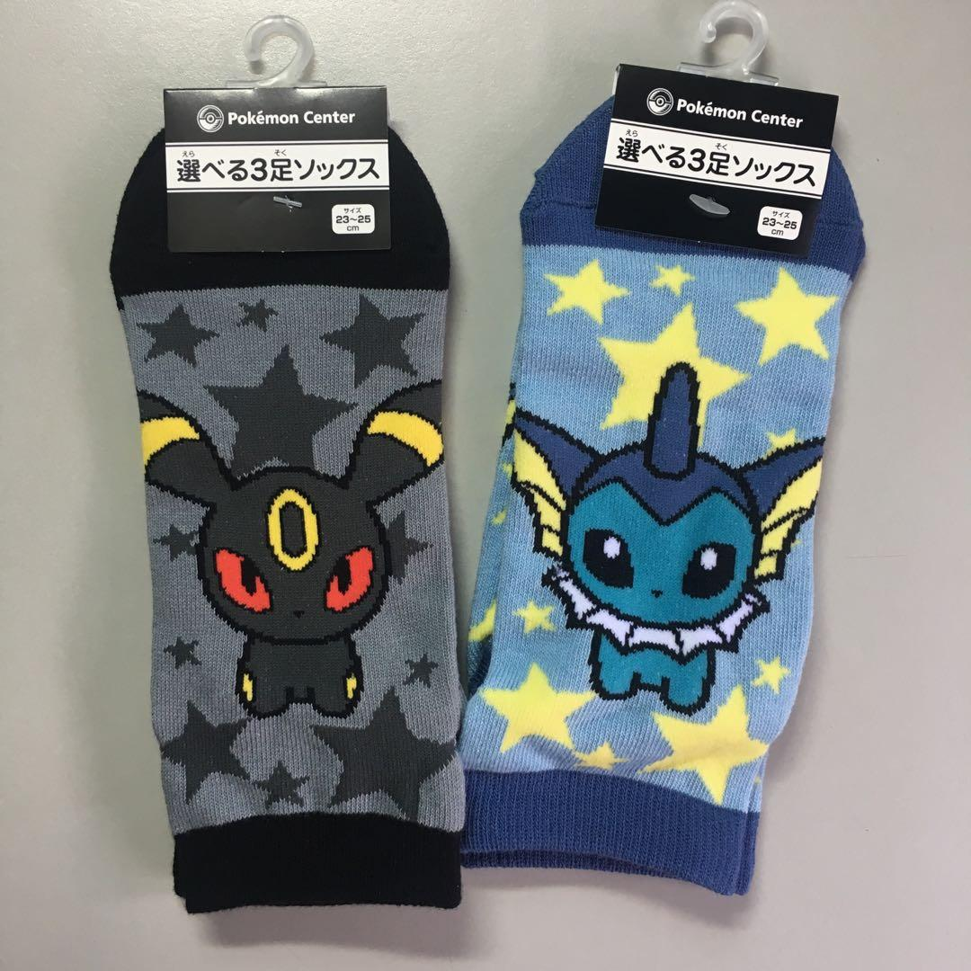 Pokémon socks