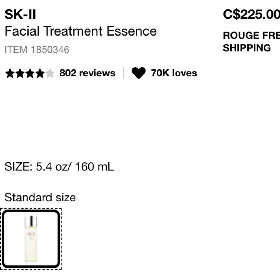 SK-II SK2 SKII Facial Treatment Essence 5.4 oz/ 160 mL